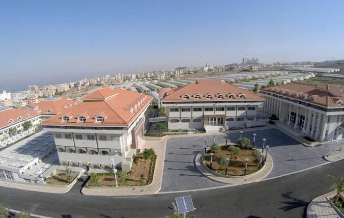 Islamic University of Lebanon (Wardanieh)